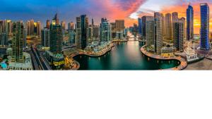 Photo of City of Dubai
